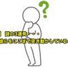 【怒涛】 謎の3連発・・・ 何が彼らをここまで突き動かしているのか?