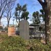 高島平五十年