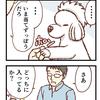 鼻を使わないことり【010】