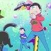映画『えいがのおそ松さん』日本よ、これが六等分のニートだ!評価&感想【No.554】
