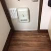 玄関のプチリメイク計画1 まずはコンクリートの床をリメイク