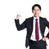転職活動は在職中,退職後のどちらがおすすめ?