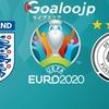 サッカー欧州選手権 - イングランド代表 VS ドイツ代表 の試合プレビュー