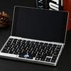 【GEARBEST(ギアベスト)でセール中!】GPD Pocket Mini Laptop【今ならケース付き!】