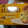 森永製菓 ALMOND Cookie(アーモンド クッキー) だよ