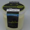 90g糖質8.2gライザップチーズケーキなめらか食感オーストトラリア産クリームチーズ使用