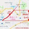 将来的には新東名のアクセス路にもなる神奈川県道603号バイパスを、開通翌日に実走した様子(概要編)