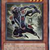 《忍者マスター HANZO》を使った魔法・罠封じコンボと【WW忍者】の可能性