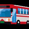 ミ・ナーラと各駅のシャトルバス運航情報