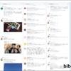 ユーザーストリームがなくなってTwitterクライアントをTwitDuckへ移行した話