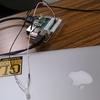 AWS-IoT Shadowとchinopi(chino × Raspberry Pi)