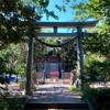 児玉神社が封鎖されている件