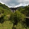 ます渕ダム
