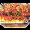 【カップ焼きそば】東京タンメン トナリ監修 辛激焼タンメン
