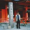 史跡-1-熊野三山   1993/4/11     新たなる旅立ち