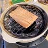 土鍋燻製レシピ BBQの合間にサーモンの瞬間燻製。