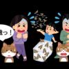 貯蔵食品害虫症候群?(マダラメイガ大発生!)     ~Storage Food Pests Syndrome?
