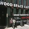 【閉店 (店名・業態変更)】ウッド スペース カフェ (WOOD SPACE CAFE)/ 札幌市中央区南2条西3丁目 第88藤栄ビル
