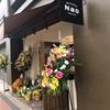 待ちに待ったオープン!「ブーランジェリーナオ」@神戸市中央区