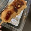"""【ヒナタ】アソークの串焼き・串揚げの""""ヒナタ""""は串が一本20バーツから食べられる!@アソーク"""
