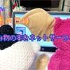 逆にオススメの編み物の本(*^▽^*)!面白い本をAmazonで見つけたのでご紹介~♪