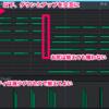 MIDI検定1級演習 2011年課題曲 (9) ギターとストラミング