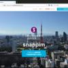 """開発日誌:自作アプリ""""Snappim""""の思い出"""