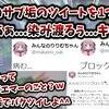 にじさんじ おすすめ切り抜き動画 2021年06月01日