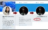 境野今日子、水谷隼選手への誹謗中傷でTwitterプロフから名前を消していたが再度名乗り