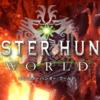 モンスターハンターワールドを12時間プレイした感想【MHW】