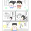 妊娠発覚~5週目頃