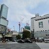 渋谷駅再開発#29【2017 4/6】