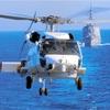海自ヘリが洋上に落下 1人救助、3人不明 青森県沖