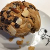 "『Daily's muffin デイリーズマフィン』の""カフェモカチョコチップ"""