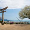 石巻 日和山公園で360°撮影 #石巻 #THETA360