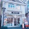 【草津温泉】おすすめおしゃれカフェを紹介するよ!