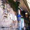 【ビギン京橋・リブストリート】新京橋商店街はディープそうな魅力が溢れる面白そうな商店街【スポット<大阪・京橋>】
