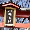 フォトウォーク@笹久保八幡神社
