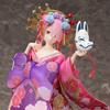 【リゼロ】1/7『ラム 花魁道中』Re:ゼロから始める異世界生活 完成品フィギュア【フリュー】より2022年7月発売予定♪