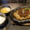 神戸ビーフ100% ハンバーグが美味しい!  ぐるり @淀屋橋 北浜 本町
