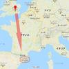 ロンドンからバルセロナの飛行機チケットが2,000円!安いLCCでヨーロッパを周遊しちゃおう!
