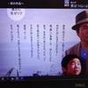 京都で考えた「寅さん」とアメリカ大統領選挙