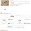 オススメは?:「Amazon MasterCardクラシック」vs「Amazon MasterCardゴールド」