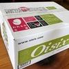 Oisixのおためしセットが届いたけど全然感動しなかった。