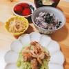 2020/04/28 今日の夕食