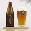 TDM 1874 Brewery 「IPA#6」