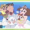 映画クレヨンしんちゃん 新婚旅行ハリケーン ~失われたひろし~ 雑感 この調子で昼メシの流儀もアニメ化してくれよ。