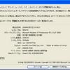 ビデオチップの種類やビデオメモリ容量を調べたくなった場合(Windows)