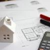【もらえるお金 2020年版】補助金で環境と自分に優しい家を建てよう!