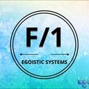 F分の1エゴイスティックシステムズ